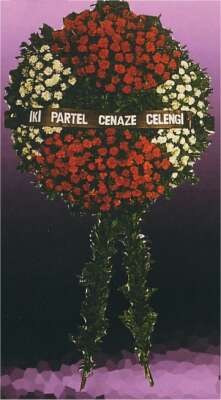 Kars cicekciler , cicek siparisi  cenaze çelengi - cenazeye çiçek  Kars hediye sevgilime hediye çiçek