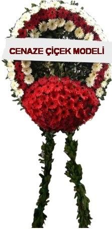 cenaze çelenk çiçeği  Kars hediye çiçek yolla