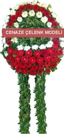 Cenaze çelenk modelleri  Kars ucuz çiçek gönder