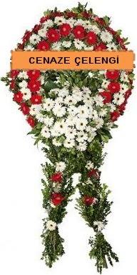 Cenaze çelenk modelleri  Kars kaliteli taze ve ucuz çiçekler